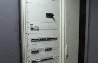 Electricien. Installation électrique salle informatique. Travaux dans tous locaux. - présentation 2