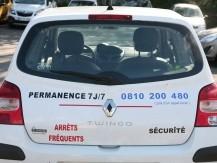 Sécurité gardiennage télésurveillance 91. Agence de sécurité pour entreprise. - image 7