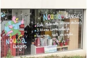 Ecole maternelle bilingue Paris. Ecole de langues. Adultes et entreprises.  - présentation 2