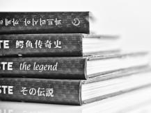 Investissez dans une qualité de traduction professionnelle pour vos contrats, documents juridiques, financiers, techniques et commerciaux - image 3