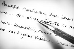 Traducteur interprète Paris Versailles. Traduction, interprétation et  transcription de conférences. - présentation 3